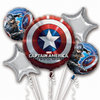 bouquet de ballon captain america